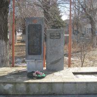 Павшим за Родину, Морозовск