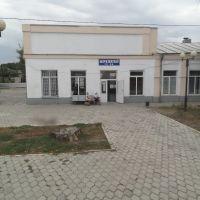 Станция Морозовская, Морозовск
