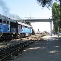 Станция Морозовская., Морозовск