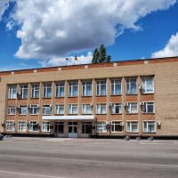 г. Морозовск, администрация, Морозовск