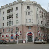 Новочеркасск. Бывший гастроном на Московской, Новочеркасск