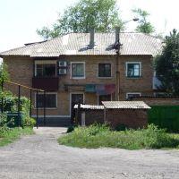 лето 2008, Новошахтинск