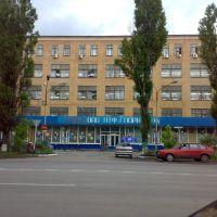 Глория Джинс, Новошахтинск