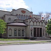 Музыкальная школа, Новошахтинск