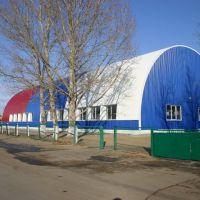 Спортивный комплекс, Обливская