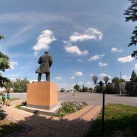 Lenin, Обливская