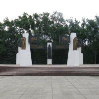 Монумент, Орловский