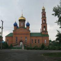 Церковь, Орловский