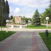 Дорога на площадь, Песчанокопское