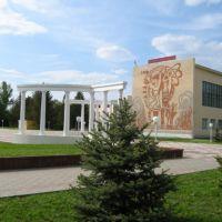 Площадь, Песчанокопское