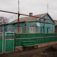 почтовая 20, Песчанокопское