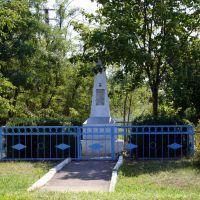 Монумент герою, Покровское