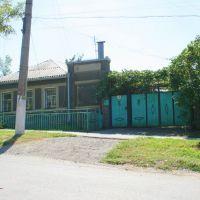 Серый дом, Покровское