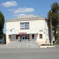 Кинотеатр, Покровское