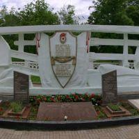 Памятник. Фрагмент., Покровское
