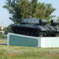 Танк ИС-3 в Родионовке., Родионово-Несветайская