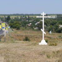 Поклонный крест., Родионово-Несветайская