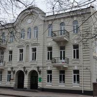 Old Rostov-on-Don / Ростов-на-Дону, ул. Пушкинская, Ростов-на-Дону