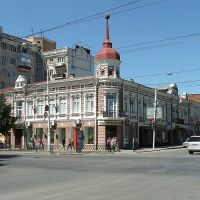 Bolshaya Sadovaya street, Ростов-на-Дону