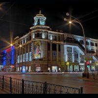 На Большой Садовой улице вечером (Ростов-на-Дону), Ростов-на-Дону