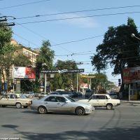 Voroshilovsky prospectus/Krasnoarmeiskaya street, Ростов-на-Дону