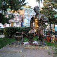Ded Schukar, Ростов-на-Дону