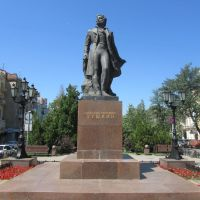 Rostov-on-Don, monument to Pushkin / Ростов-на-Дону, памятник Пушкину, Ростов-на-Дону