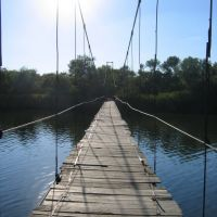 Подвесной мост, Семикаракорск