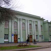 Авиационный колледж, Таганрог