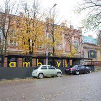 Бамбук, Таганрог