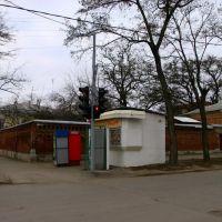 Красный - Александровская. Уже уничтоженный заборъ..., Таганрог