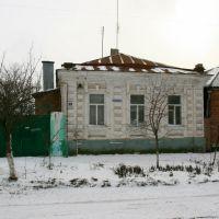 Домъ 69 по улице Карла Либнехта, Таганрог