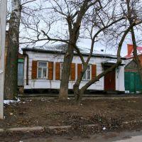 Домъ 46 по ул Энгельса, Таганрог