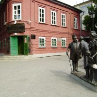 "Дом-музей ""Лавка Чехова"" в Таганроге. The house-museum "" Chekhovs shop"" in Taganrog, Таганрог"