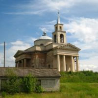 Церковь в Весёлой Горе. Church in Veselaja Gora., Тарасовский
