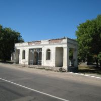 Остановка напротив церкви. Bus stop in front of the church., Тарасовский