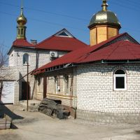 Ukrainian Greek Catholic Church in Luhansk, Тарасовский