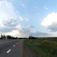 Тучи над дорогой. Clouds over the road., Тарасовский