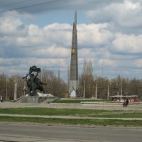 Monument., Тарасовский