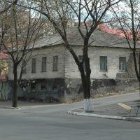 Луганск. Старый город. Lugansk. Old city part., Тарасовский