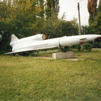 "Ту-141 ""Стриж"". ВАУШ. Луганск, Тарасовский"