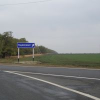 Тацинская, Тацинский
