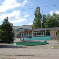 Фонтан на площади, Тацинский