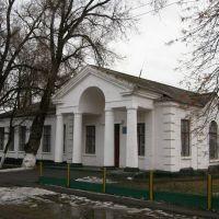 Дом Пионеров / the house of pioneers, Целина
