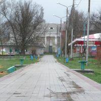 Пионерский Парк, Цимлянск