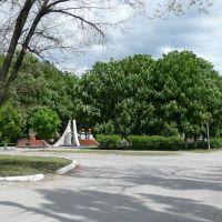Вид на Аллею Героев, Цимлянск