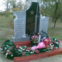 Цимлянск. Памятник погибшим в горячих точках, Цимлянск