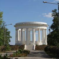 Приморский Парк, Цимлянск