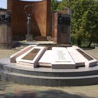 Памятник павшим в ВОВ, Чалтырь