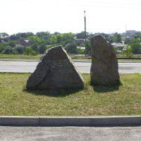 Памятный камень, Чалтырь